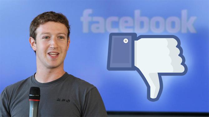 facebook_dislike_1